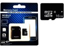 Memory card  MOBILE MICRO SDHC 16GB High Speed EB