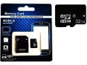 Memory card MOBILE MICRO SDHC 32GB High Speed EB